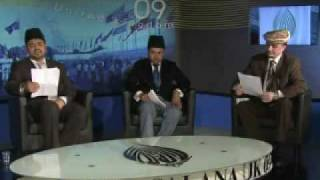 Jalsa Salana UK 2009 : Intikhab-e-Sukhan - Part 4 (Urdu)