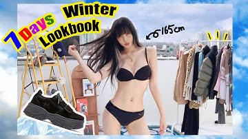 일주일 패션🖤🥾키높이 어글리슈즈 7days 돌려신기 겨울 야외 룩북 (ft.OTZ) l Winter Outfits Of The WeekㅣOOTD