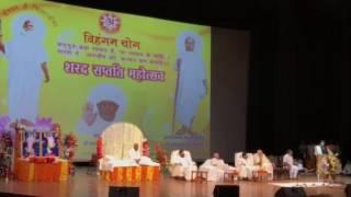 Vihangam yog shishya Sri Manoj Tiwari Ji ki madhur awaaz Sadguru janmotsava Siri Fort Auditorium De