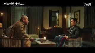 [미스터 선샤인] 장포수의 고백