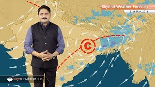 31 मार्च मौसम पूर्वानुमान: बिहार, पश्चिम बंगाल में बारिश; कश्मीर, गुजरात, राजस्थान में लू का प्रकोप