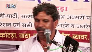 Jin Ghar Sant Padhare | Guru Mahima | Dhulsingh Kadiwal Live | Satguru Maharaj | Rajasthani Bhajan