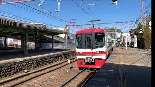 【運用離脱当日!】名鉄1700系1703F+3116F 回送犬検行き 犬山遊園通過シーン