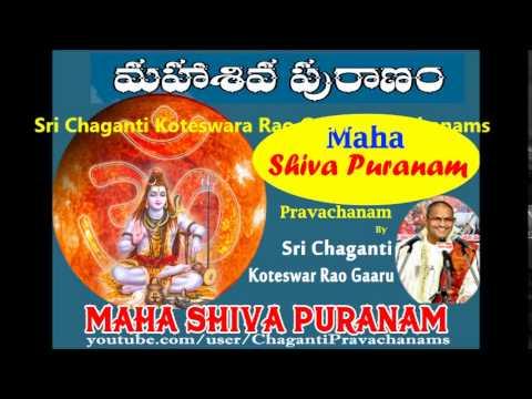 Shiva Puranam (Part-7 of 36) Pravachanam By Chaganti Koteswar rao Gaaru
