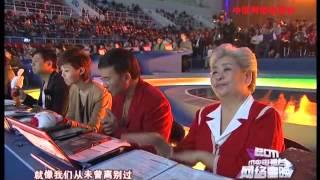 2011年网络春晚 歌曲《启程》 水木年华| CCTV春晚