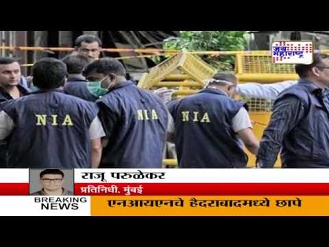 NIA busts Islamic State module in Hyderabad, detains 11