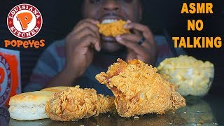 ASMR CRUNCHY Fried Chicken & Mac & Cheese (POPEYES) *No Talking* Relaxing Eating Sounds