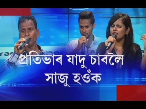 Watch a special musical show with contestants of Ramdhenu Karaoke Superstar tonight at 8