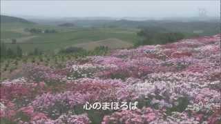 フォレスタ_日本の歌_第1部