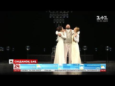 Актеры театра Русской драмы им Леси Украинки