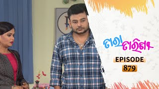 Tara Tarini | Full Ep 879 | 26th Nov 2020 | Odia Serial - TarangTV