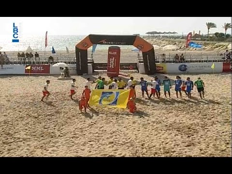 Lebanese Beach Soccer Championship - Sidon FC v/s Beirut