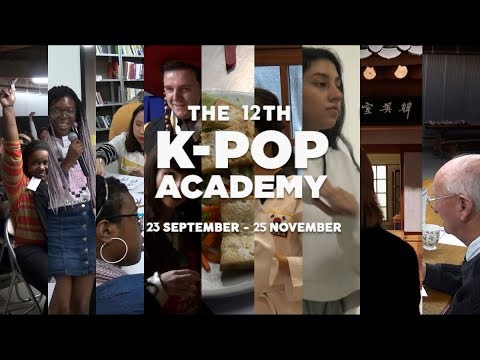 The 12th K pop Academy