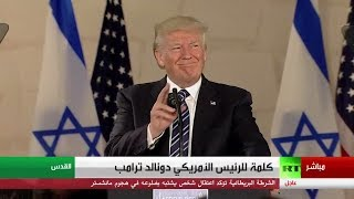 ترامب: يجب أن نؤمن بأن السلام ممكن وأؤكد أن إيران لن تمتلك أسلحة نووية