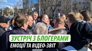 Зустріч з блогерами в Києві. Відео-звіт