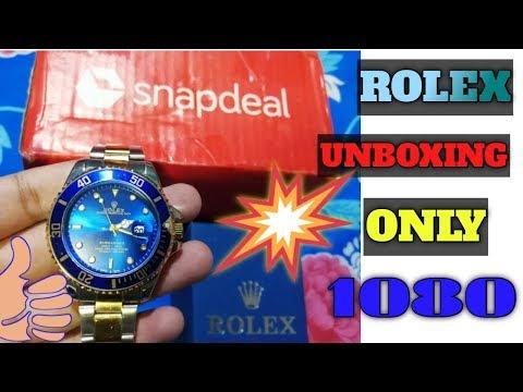 Rolex Watch Uunboxing L Unoxing L Snapdeal L RS 1080 L