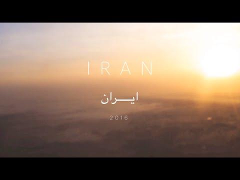 Iran ایران