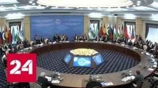 Лидеры ШОС выступили против дискриминации и вмешательства во внутренние дела стран - Россия 24