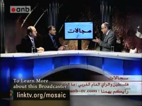Mosaic News - 2/1/10: World News From The Middle East