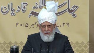 Jalsa Salana Qadian 2015: Abschlussansprache von Seiner Heiligkeit Mirza Masroor Ahmad