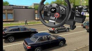 Время рулить! 3D Инструктор. Logitech Driving Force GT.