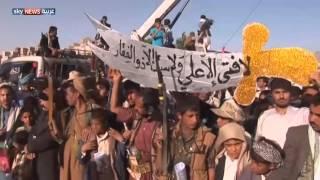 متمردو اليمن في سن اليأس