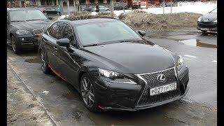 Подбор б\у авто Lexus IS250 (бюджет 1.400-1.500тр)