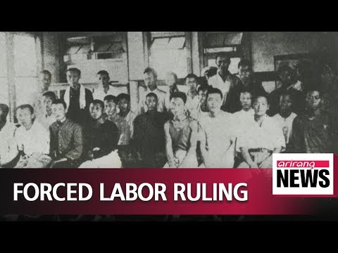 S. Korean court's decision to order Japanese company to pay for forced labor could affect..