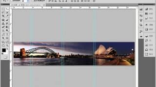 第25集、使用photoshop将多个照片合成为全景图