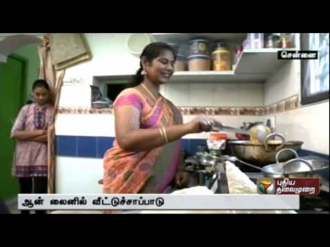 Sell home cooked online, an opportunity for homemakers