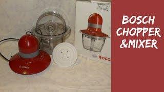 Bosch MMR08R2 Chopper, 400 W, 0.8 L - Red/Clear.Unboxing