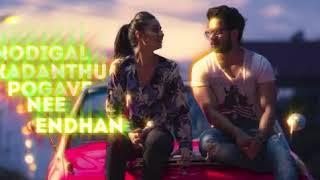 Marandhadhae Song Lyrics   Simba   TinyJuke com