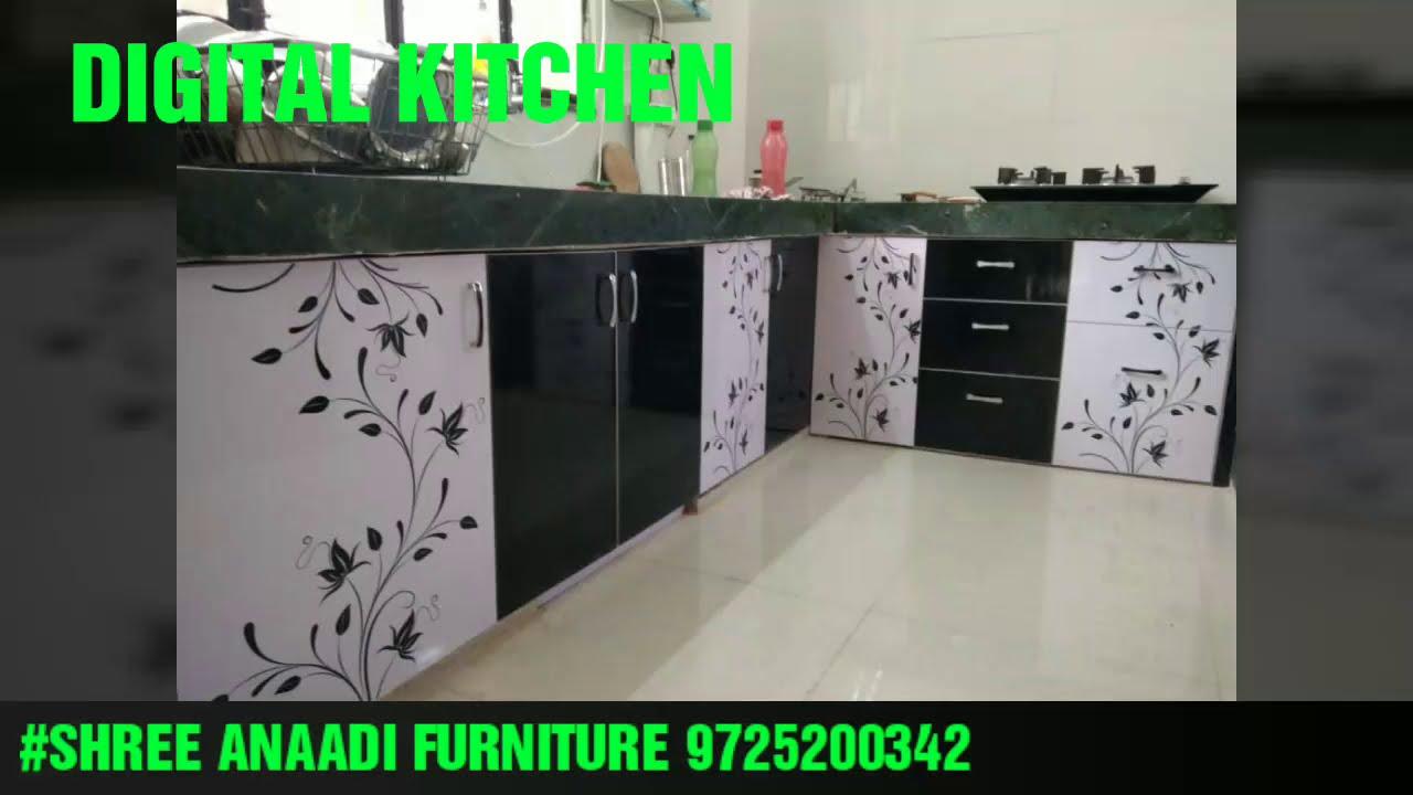 Pvc Modular Kitchen Digital 9725200342 Kaka Pvc Kitchen Design Youtube