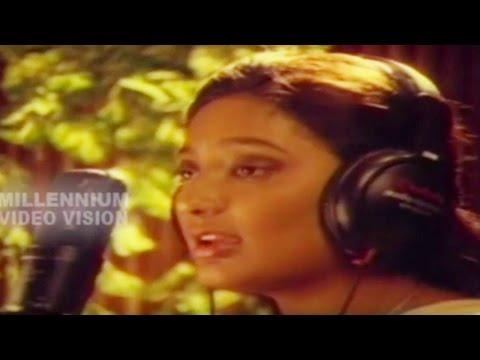 Malayalam Evergreen Film Song | VEENAPAADUM | Vardhakya Puranam | Chithra