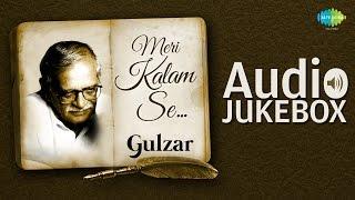 Gulzar best songs | best hindi songs | birthday special | audio jukebox
