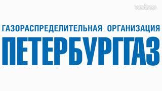 05.10.2018_Радио Петербург_Безопасная эксплуатация газового оборудования
