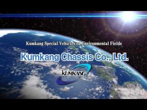 Kumkang Chassis Co., Ltd.(Video)