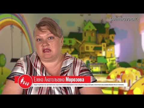 Организация воспитательного процесса детей дошкольного возраста с учетом реализации ФГОС ДО
