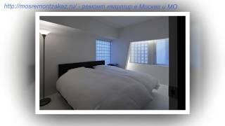 Идеи для ремонта квартир | Услуги под ключ в Раменском от mosremontzakaz.ru(Мы предлагаем высококачественный ремонт квартир в Раменском. Наши работы - это точные сроки и качество...., 2015-09-25T23:16:44.000Z)