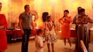 Гуляй, свадьба)))