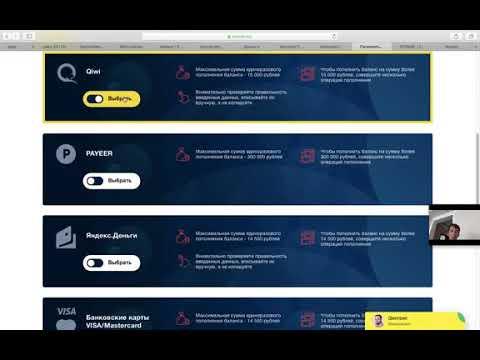 форекс онлайн в реальном времени - торговля на форекс в реальном времени. Live Forex №1