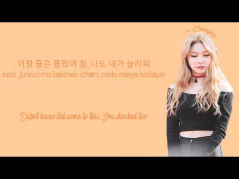 I.O.I - CRUSH (Color Coded Hangul/Rom/Eng Lyrics)