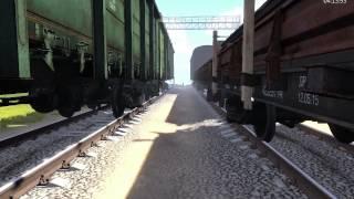 Имитационный 3D-тренажер для приемосдатчиков груза и багажа и приемщиков поездов