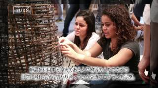 CULTURE & TOKYO in RIO 「TURN」