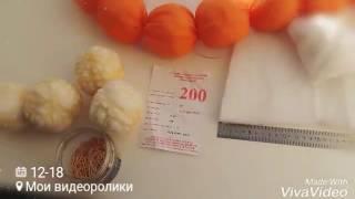 Декорации для свадьбы в оранжевом цвете