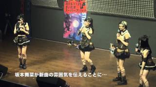 仮面女子・スチームガールズが7月26日、2部公演で新曲「星たちよ☆」を...