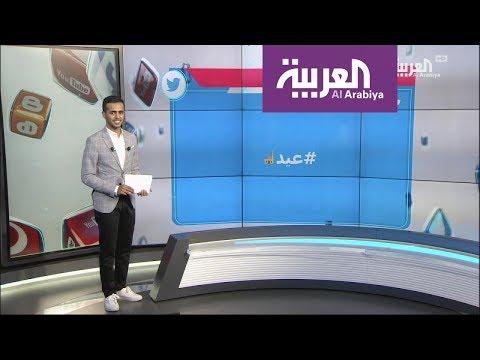 السعودية الثالثة عالميا في استخدام  تطبيق تويتر برمضان  - نشر قبل 14 ساعة