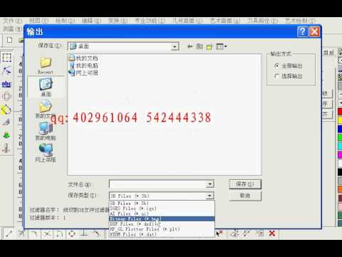 精雕渲染.avi  yahoo mr.truong0186