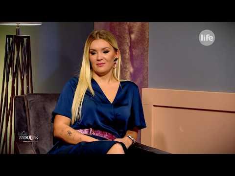 Kamerák Előtt állt Mérlegre Dér Heni és Várkonyi Andrea - Life TV