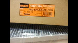 фильтр салона MASUMA MC-E4006CL для фм3